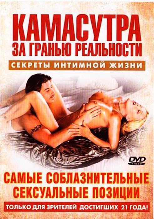 Эротика - Новинки кинофильмов смотреть онлайн бесплатно.